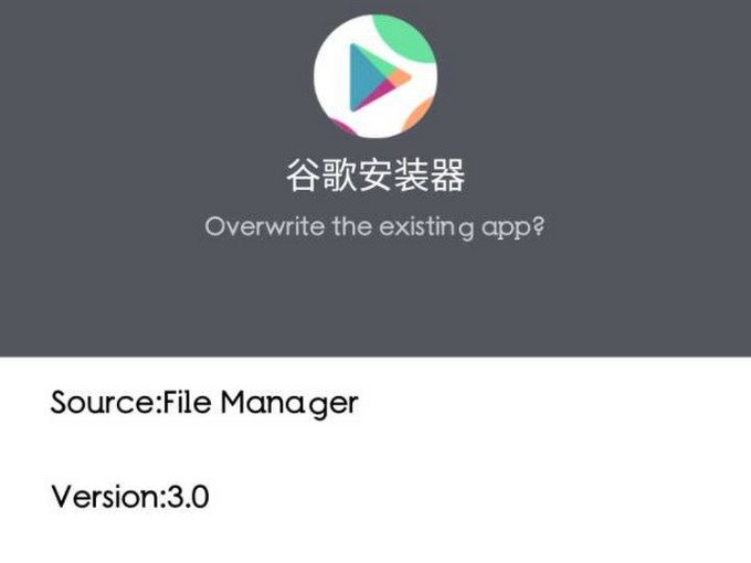 Xiaomi Google Apps Installer for MIUI China ROM (APK 165KB)