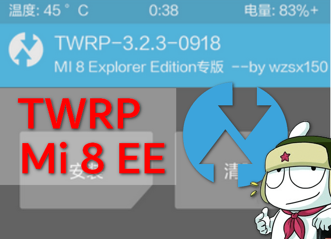 TWRP Recovery for Mi 8 EE That Works! 5