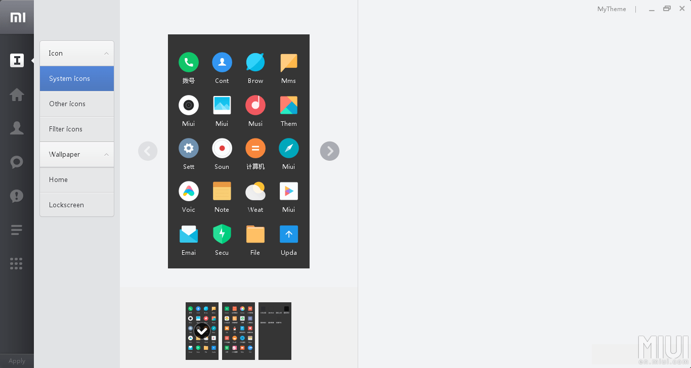 MIUI Theme Editor v10 Software - with English UI | MIUI Blog