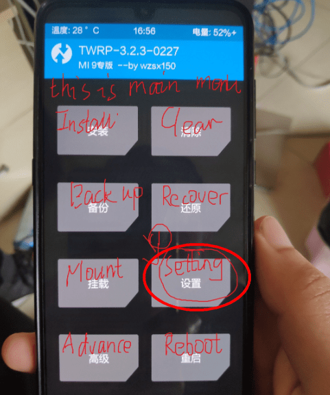 LR.Team TWRP: How to Change Language from Chinese to English 2