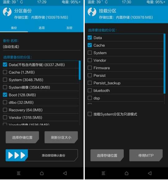 A Step-by-Step Guide to Flash TWRP on Redmi K20 Pro 6