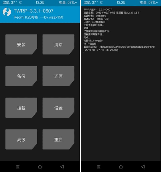 Flash TWRP and Root Mi 9T With These Proven Steps 5