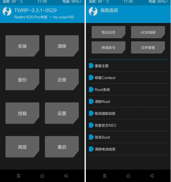 A Step-by-Step Guide to Flash TWRP on Redmi K20 Pro 5