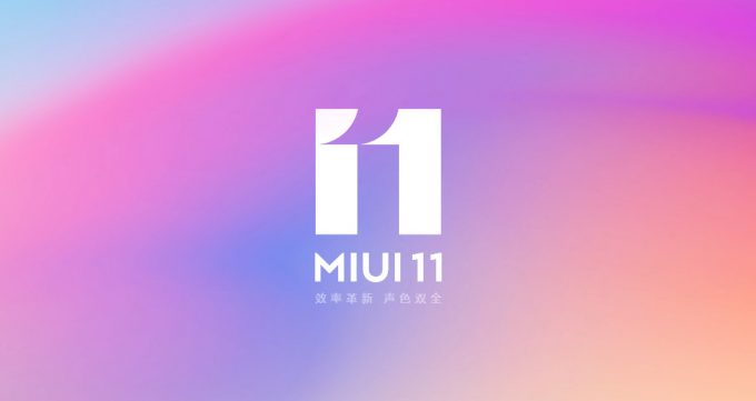 MIUI 11 Beta ROM: Download and Install Guide 1