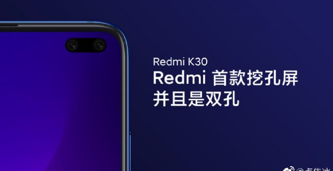 Redmi K30: First 5G Phone from Xiaomi's Sub-brand 6