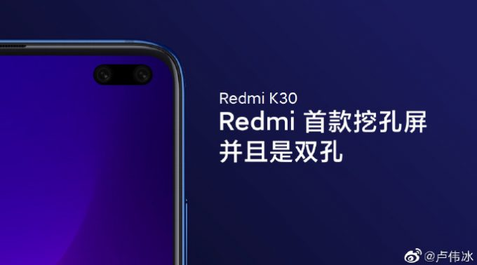 Redmi K30: First 5G Phone from Xiaomi's Sub-brand 2