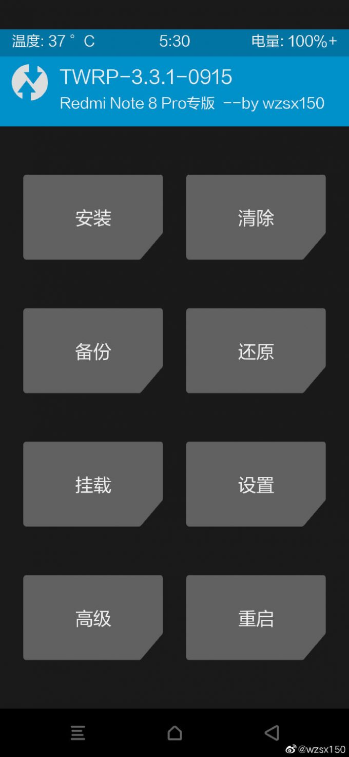 TWRP v3.3.x for Redmi Note 8 (Global & China) 4