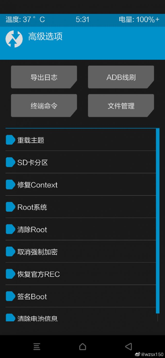 TWRP v3.3.x for Redmi Note 8 (Global & China) 2