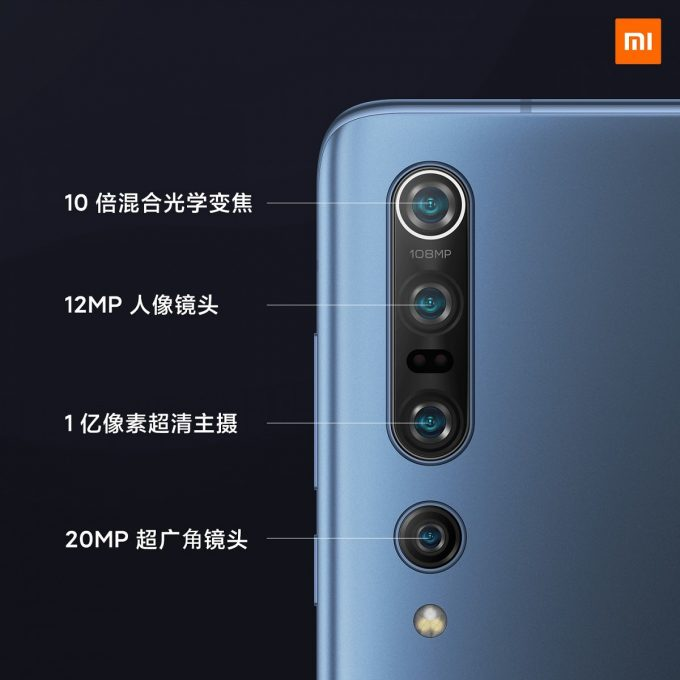 Mi 10, Xiaomi's Flagship Snapdragon 865 is Here, Specs Inside! 4